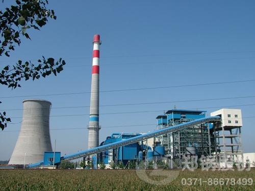 秸秆集中利用发电锅炉2.jpg