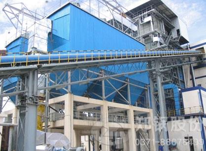 280吨循环流化床锅炉