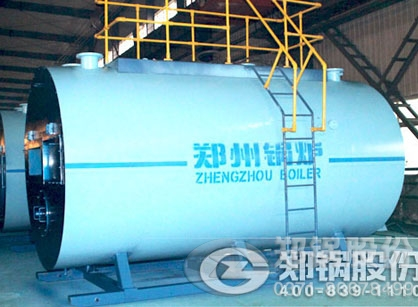 WNS型燃油燃气锅炉_WNS型燃油燃气锅炉价格