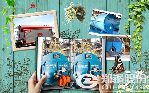 6吨燃气锅炉成本、型号尺寸和供暖面积