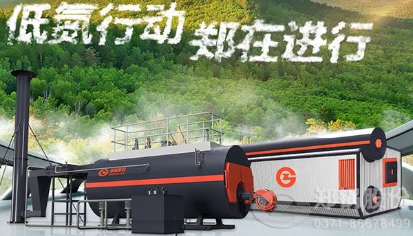 5万平米吉林地区采暖需多大的取暖锅炉